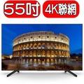 《可議價》SONY 【KD-55X7000F】 55型4K智慧連網電視