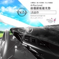 破盤王 台南 ㊣台灣製 A+級 儀錶板 避光墊 遮陽毯 歐寶 ZAFIRA VECTRA TIGRA