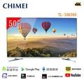 【佳麗寶】-留言享加碼折扣(CHIMEI奇美) 50型4K Android液晶顯示器 (TL-50R300) 含視訊盒