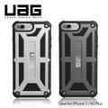 UAG iPhone 7 plus / 6S Plus 耐衝擊保護殻-(黑金/白金)兩色可選