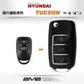 【2M2 晶片鑰匙】HYUNDAI TUCSON 汽油版 現代汽車晶片鑰匙 整合新增拷貝鑰匙 鑰匙遺失需要備份