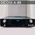 DICOSE A-88 D類數位後級2聲道卡拉OK 擴大機