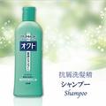 洗髪精【日本製】OCTO 清屑舒癢洗髮精 LION Japan 獅王