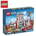 樂高【LEGO】City系列 L60110 消防局 (下單前請先詢問有無庫存唷!)