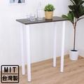 頂堅 寬80x深40x高98公分 小型高腳桌 吧台桌 餐桌 洽談桌 二色可選