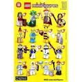 LEGO 樂高 10代 人偶包 整套16隻 全新 71001 minifigures seaeon  十代蛇女蜜蜂人小丑
