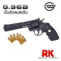 ปืนอัดลมสปริง Galaxy G36B .357 Revolver สีดำ แถมฟรี!! ลูกกระสุน 150 นัด ปืนลูกโม่ ปืนของเล่น ปืนบีบีกัน ปืนอัดลม ปืนโมเดล ส่งไว เก็บเงินปลายทางได้
