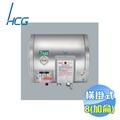 和成 HCG 橫掛式8加侖不鏽鋼電熱水器 EH8BAW4