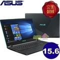 ASUS X560UD-0091B8250U 15.6吋FHD類電競◤刷卡◢(i5-8250U/256G SSD/GTX 1050 2G獨顯)
