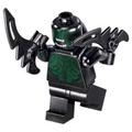 🌐 樂高 LEGO 76084 超級英雄系人偶 SH425 狂戰士Berserker