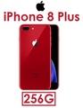 【新色紅RED 可分期 送防摔氣墊空壓殼+玻璃保護貼】蘋果 Apple iPhone 8 Plus 5.5吋(256G)4G LTE 智慧型手機 iPhone8+ i8+ 港都網通