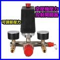 空壓機氣壓測量儀器配件壓力開關控制器氣泵壓力工具空氣壓縮機