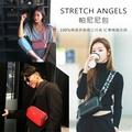 ★現貨★韓國STRETCH ANGELS 帕尼尼包