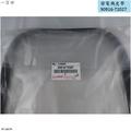 【一百世】TOYOTA 發電機皮帶 綜合皮帶 外皮帶 6PK1230 WISH ALTIS RAV4 原廠 皮帶