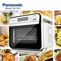 Panasonic國際牌蒸氣烘烤爐 NU-SC100 贈食譜