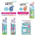 現貨✨日本製 Pigeon貝親  寶寶 牙刷 潔牙棉 潔牙濕巾 潔牙巾 木糖醇 嬰兒 幼兒 兒童 乳齒 乳牙 牙齒 清潔