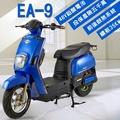 (客約)【e路通】EA-9 小金剛 48V 鉛酸 鼓煞剎車 直筒液壓前後避震 電動車 (電動自行車)