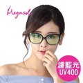 【MEGASOL】折疊式-寶麗萊抗UV400濾藍光眼鏡(設計師晶鑽款-6214BL-YP)