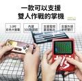 任天堂 3吋 掌機 可雙人遊戲 500款經典遊戲 掌上型遊戲機 懷舊遊戲 FC 可2人玩 禮物 月光寶盒 霸王小子