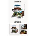 《現貨》星堡積木 XB-01105(C)創意城市系列-星堡花店|全新|益智類積木