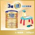 【惠氏 S-26】金學兒樂幼兒成長配方3-7歲(1600gx3罐)