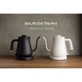 【沐湛咖啡】 贈HARIO濾杯組 BALMUDA The Pot快煮壺 手沖壺 黑色/白色 百慕達電熱咖啡壺 公司貨
