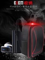 SONY BUBM PS4 PRO SLIM 1000 2000 主機+VR 二合一 大容量收納包 雙肩 主機包 台中