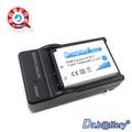 電池王 For Canon LP-E17 高容量相機鋰電池+充電器