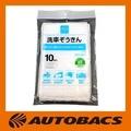 Autobacs Quality (AQ) Dust Cloth 10 Piece