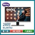 BenQ EL2870U 28型 4K HDR 電競螢幕 明基 1ms反應 內建喇叭 雙HDMI 三年保固【每家比】