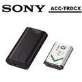 SONY ACC-TRDCX 原廠充電電池旅行充電組