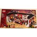 正版公司貨 Lego 80101 樂高 年夜飯  團圓飯 過年限定