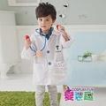 《變裝趣》兒童角色扮演造型服_醫生
