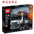 <樂高機器人林老師專賣店> LEGO 42043 科技系列 AROCS 3245