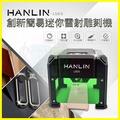 HANLIN-LSD3 圖片式創新簡易迷你微型電動雷射雕刻機 旋轉軸 鐳射激光混和切割打標機 客製化數控PCB雕刻器