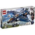 LEGO 76126 復仇者昆式戰機 復仇者聯盟4(現貨供應)