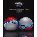 Pokemon Go 皮卡丘 寶可夢 神奇寶貝球 行動電源 移動電源 隨身充12000mah LED提示燈 雙usb輸出