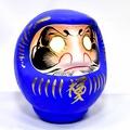 日本製 心願成就 開運 彩繪 達摩 福神 不倒翁 群馬縣高崎生產 藍色 事業的祈願