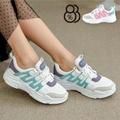 【88%】休閒鞋-網格休閒韓版 時尚中性運動鞋 休閒鞋