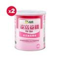 【益富】益纖 黃豆膳食纖維 220公克(2罐)