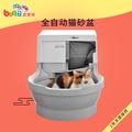 波奇網抖音同款貓砂盆CatGenie貓潔易自動貓廁所多規格智能貓砂盆