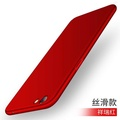 Leeco Oppo R9s Plus Full Covered Matte Case Cover Casing (Red) - intl