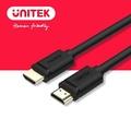 【UNITEK】優越者 1.4版HDMI高畫質數位傳輸線10M Y-C142M(HDMI)