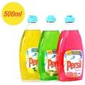 英國 Persil 高效能洗碗精 檸檬香 / 檸檬 / 鮮柚 500ml 好娃娃 3700