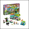 [LEGO]Friends Mias Camper Van 41339 / Block Assembly / Assembly Toy / Children Toy / Block