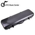 ★集樂城樂器★JYC VBA-061B高級4/4小提琴硬盒(質感直紋)