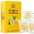 檸檬片泡茶蜂蜜凍乾檸檬片乾片新鮮茶泡水茶葉花茶水果