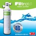 [淨園] 3M DS02 簡易全面級淨水器 (DIY) (可生飲)