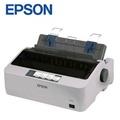 【EPSON】 LQ-310 24針點矩陣印表機
