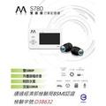【貝爾摩托車精品店】AMA S780 雙鏡頭 行車記錄器 1080P 外置麥克風附鎖檔鍵 防水機車用 全新盒